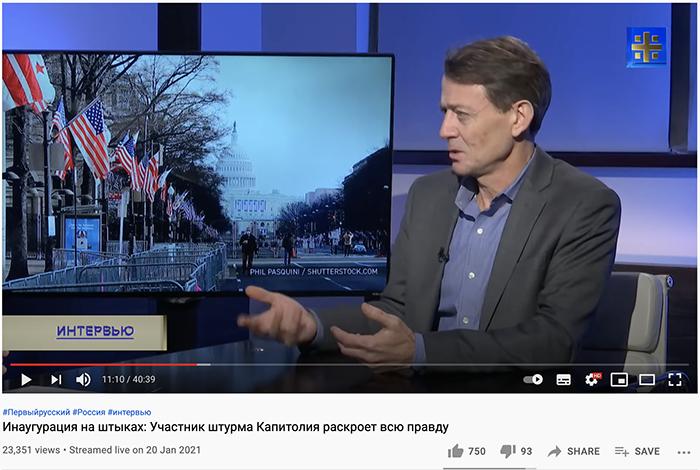Bausman Tsargrad TV