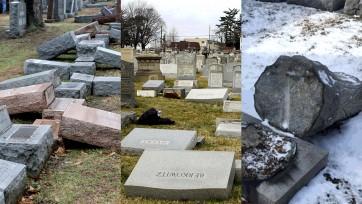 اليهود مقبرة التخريب